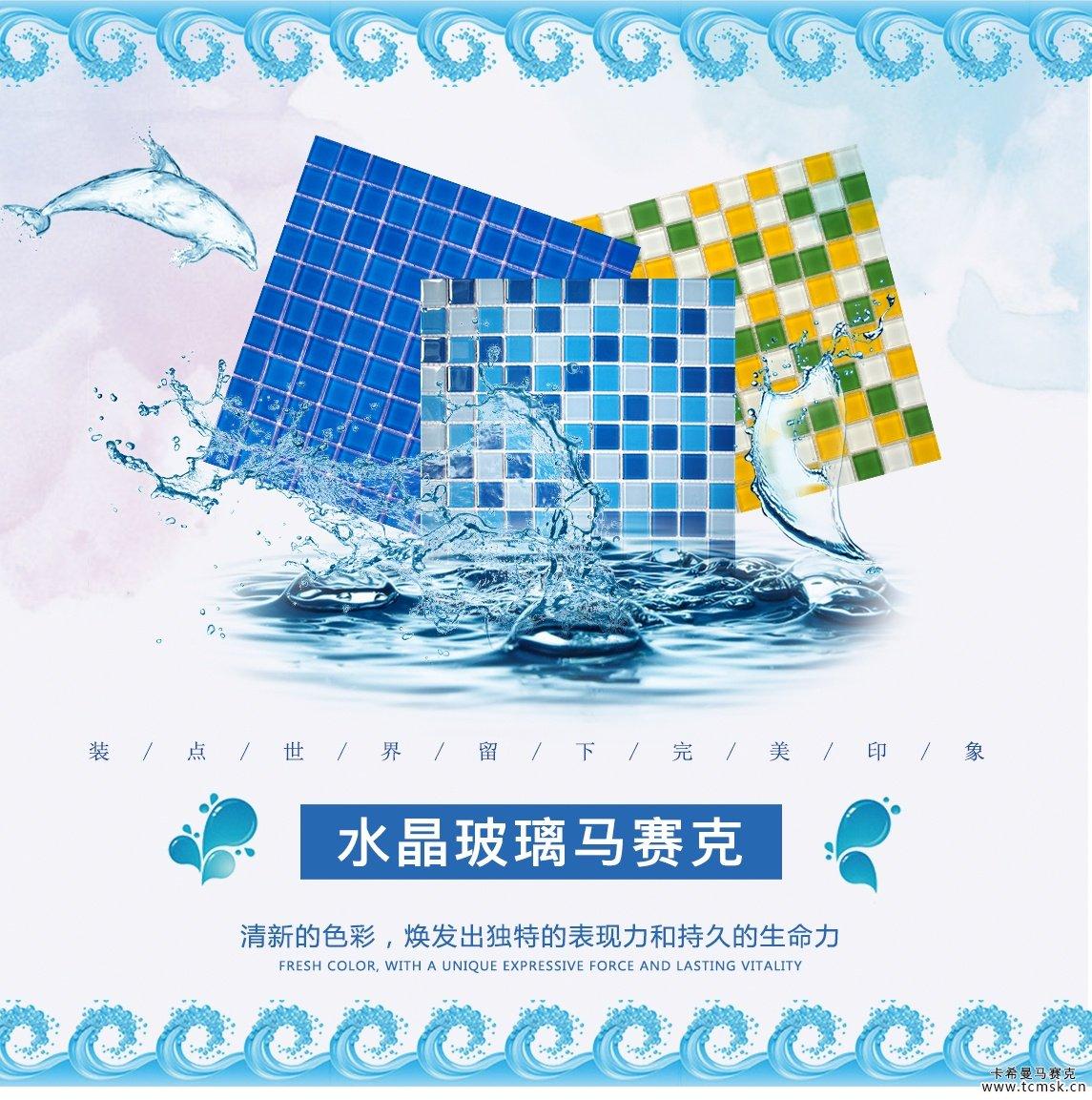 S8+S89+S10     _看图王.jpg