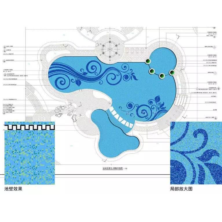 泳池马赛克拼图4